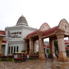 A museum at Siem Reap